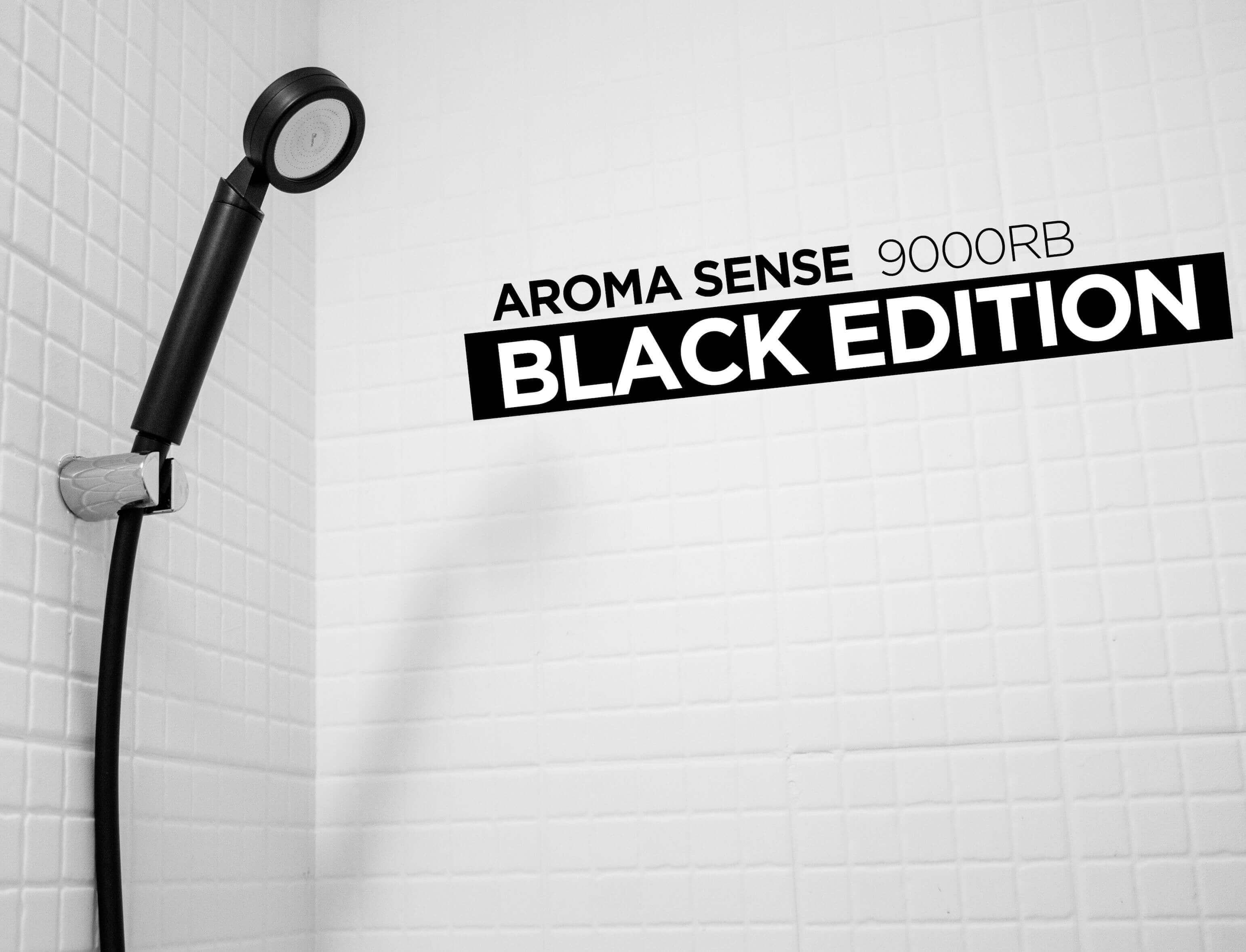 Aroma Sense AS-9000RB 除氯香薰花灑