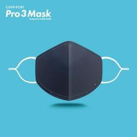 CHITTON™  Pro3 Mask (2個裝)