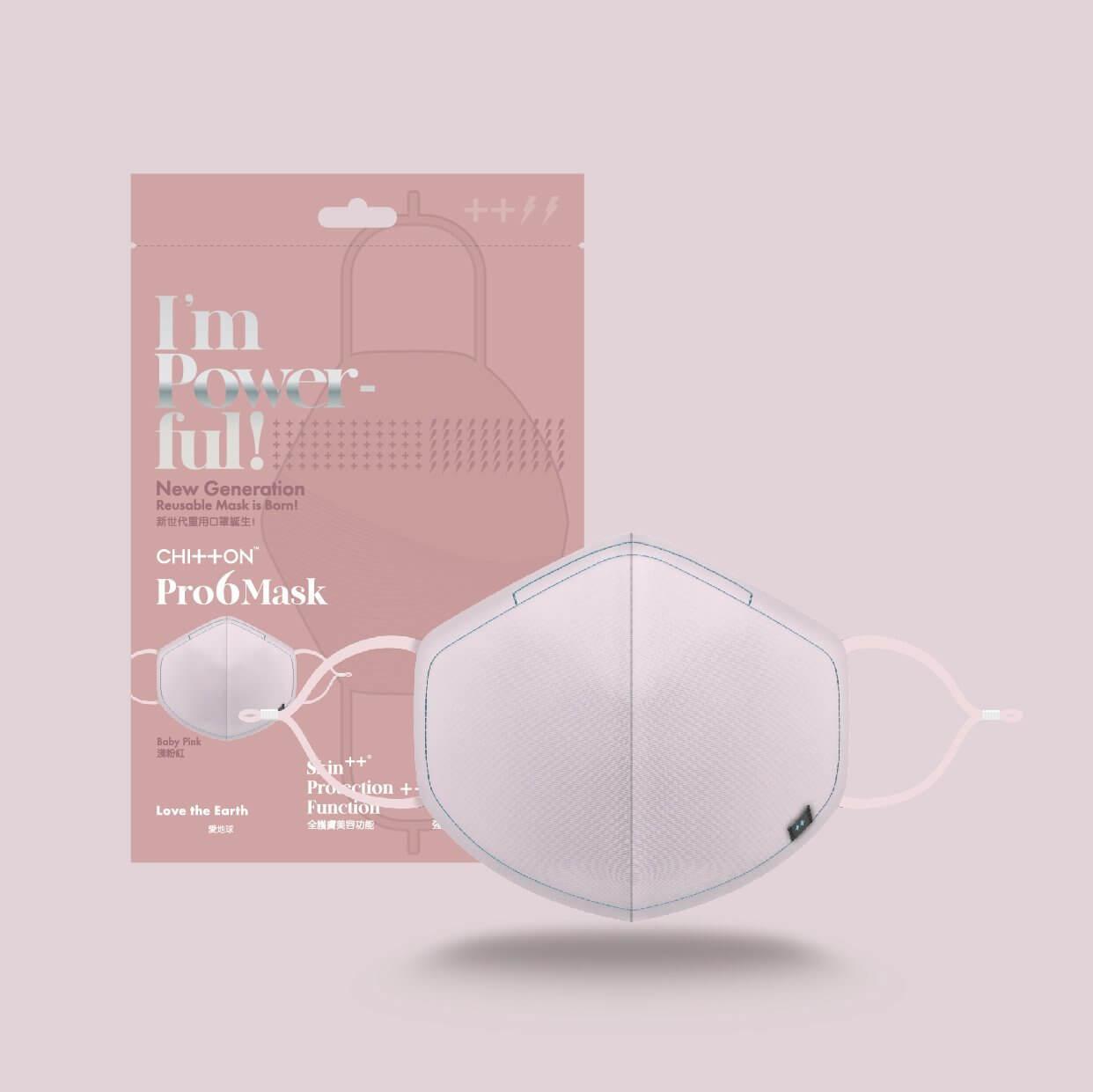 CHITTON™  Pro6 Mask 粉紅
